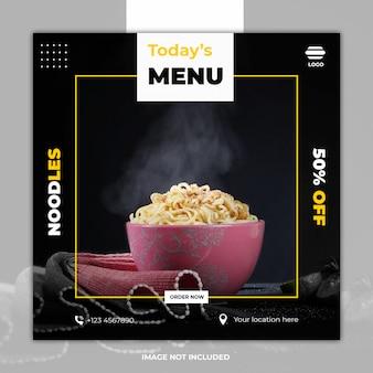 Plantillas de banner de publicación de redes sociales culinarias