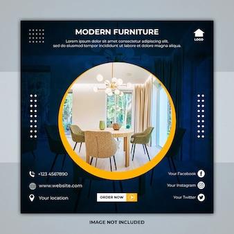 Plantillas de publicación de banner de redes sociales modernas para muebles