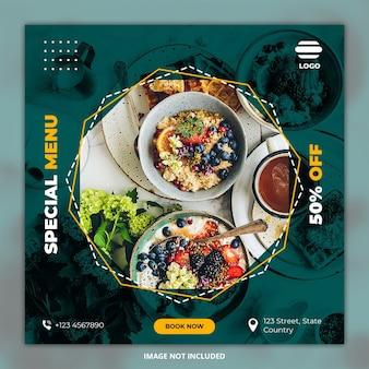 Plantillas de publicaciones de redes sociales de banner de alimentos de ramadán