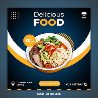 Plantillas de publicaciones de redes sociales de menú de alimentos