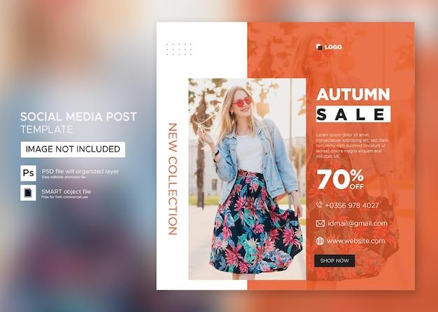 Platte instagram-flyer voor postsjabloon voor interieurverkoop platte instagram-flyer voor postsjabloon voor interieurverkoop premium psd