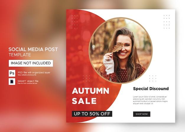 Platte instagram-flyer voor postsjabloon voor kledingverkoop premium psd