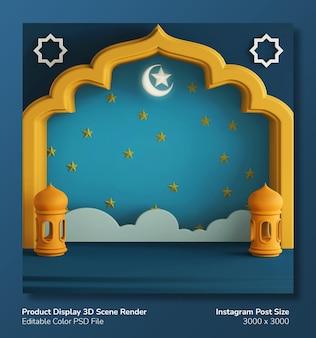 Podiumproductweergave 3d render ramadan eid mubarak-thema
