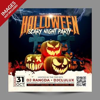 Pompoenen halloween night party promotie voor social media post premium template