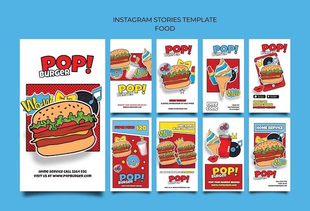 Pop-art eten sociale media verhalen Premium Psd