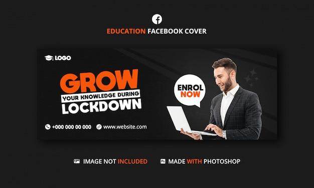 Populaire digitale agentschap facebook tijdlijn cover banner sjabloon