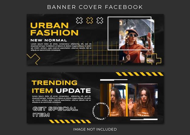 Portada de facebook conjunto de plantillas de moda urbana