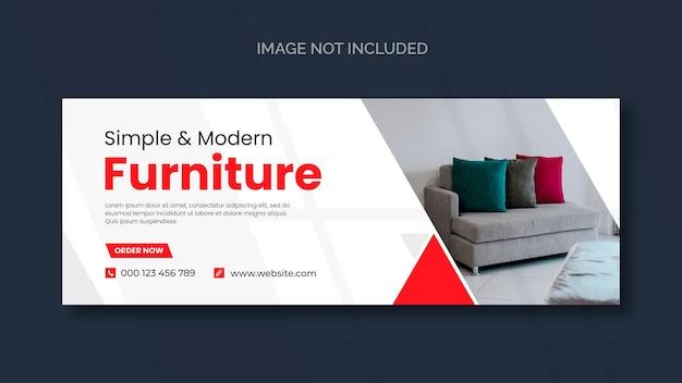 Portada de facebook de muebles y plantilla de banner web