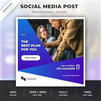 Post dei social media aziendali