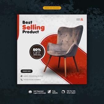 Post di social media o modello di banner per la vendita di mobili