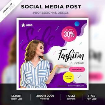 Post di social media per il marketing