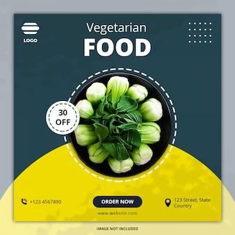 Post modello di social media cibo vegetariano