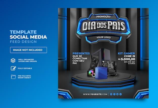 Post social media vaders dag 3d render sjabloonontwerp in portugese dag