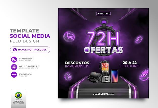 Post sociale media 72 uur aan aanbiedingen in brazilië render 3d-sjabloon in het portugees voor marketing