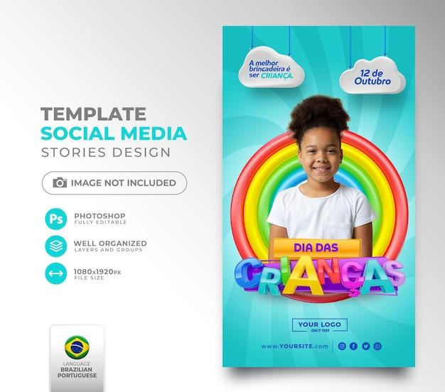 Post sociale media kinderdag 3d render in brazilië sjabloonontwerp in het portugees