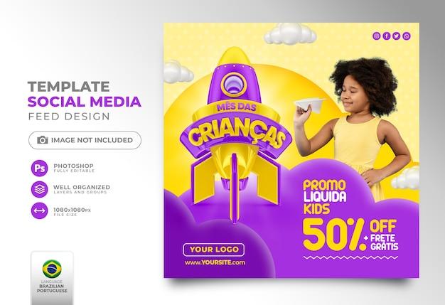 Post sociale media kindermaand 3d render in brazilië sjabloonontwerp in het portugees
