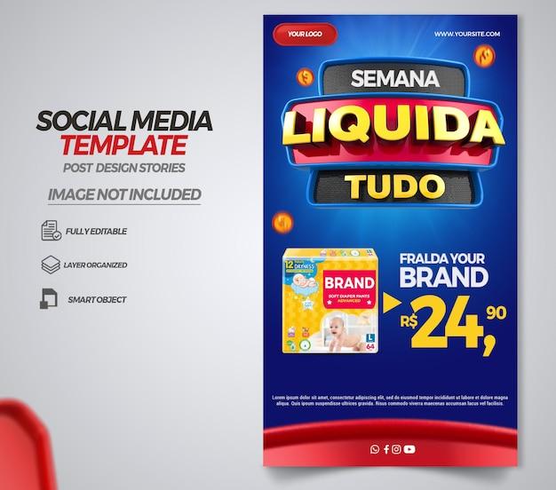 Post sociale media verhalen liquideert alles in brazilië 3d render sjabloonontwerp in het portugees