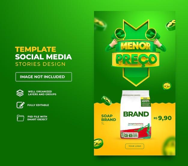 Post voor social media marketing in brazilië lage prijs 3d render