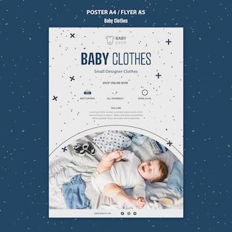 Poster di modello di vestiti del bambino