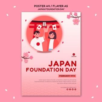 Poster sjabloon voor de stichtingsdag van japan met bloemen