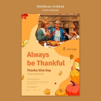 Poster sjabloon voor thanksgiving feest