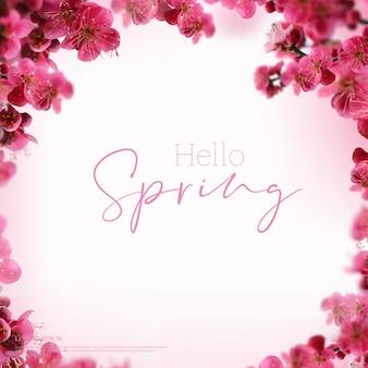 Prachtige lente bloemen kaart, seizoen thema, hallo lente Premium Psd