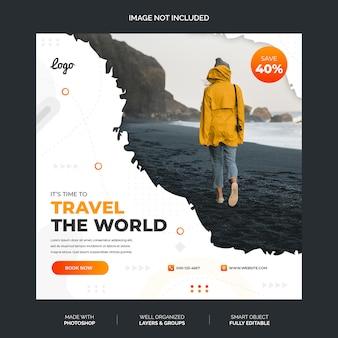 Premio sociale bianco ed arancio astratto del modello del instagram di media