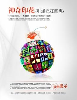 Progettazione sfera perfetta per poster