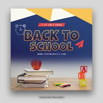 Promo voor speciale aanbiedingen voor terug naar school voor postsjabloon voor sociale media voor studenten