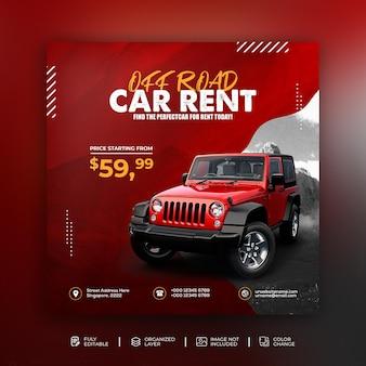 Promoción de alquiler de coches todoterreno publicación en redes sociales plantilla de instagram