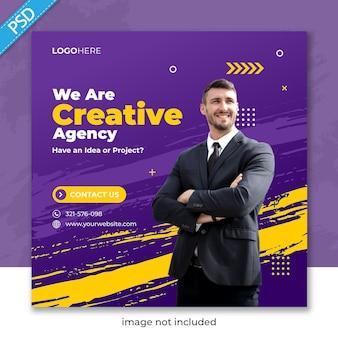 Promoción comercial y corporativa para redes sociales instagram post banner template