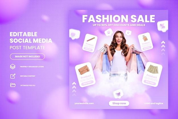 Promoción de compras en línea de venta flash de moda en plantilla de publicación de redes sociales psd premium