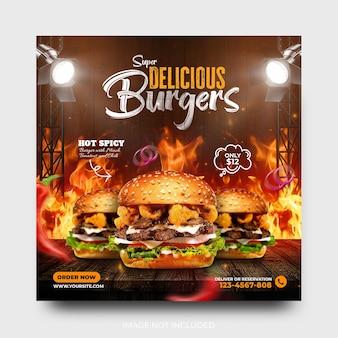 Promoción de deliciosas hamburguesas menú de comida plantilla de publicación en redes sociales psd gratis
