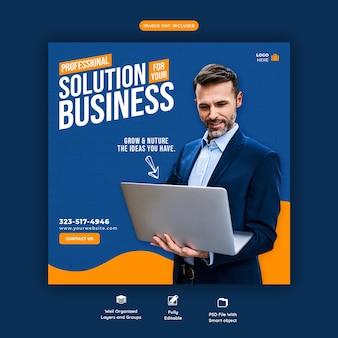 Promoción empresarial y plantilla de banner de redes sociales corporativas