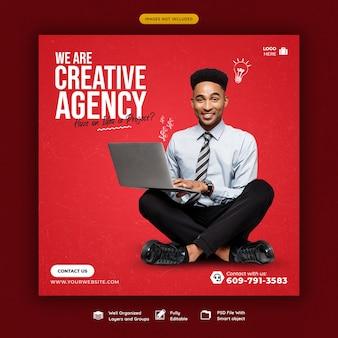 Promoción empresarial y plantilla de banner de redes sociales creativas