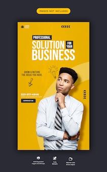 Promoción empresarial y plantilla de historia corporativa de instagram
