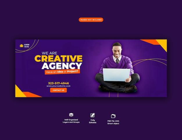 Promoción empresarial y plantilla de portada de facebook creativa