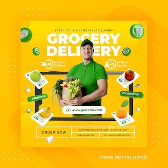Promoción de entrega de comestibles de frutas y verduras frescas de concepto creativo para plantilla de publicación de instagram