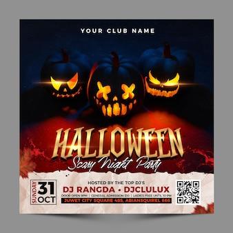 Promoción de la fiesta de la noche de halloween de calabazas para la plantilla premium de publicación en redes sociales