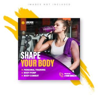 Promoción de gimnasio, tamaño cuadrado para el anuncio de publicación de instagram