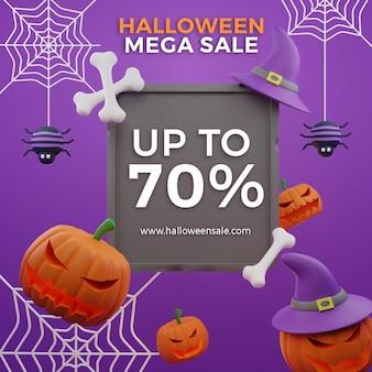 Promoción de halloween venta marketing plantilla post 3d ilustración activos banner fondo