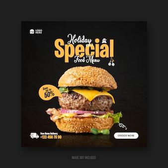 Promoción de menú de comida rápida de hamburguesas, redes sociales, publicación de instagram, banner web o plantilla de volante cuadrado