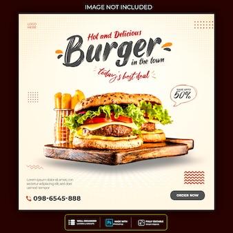 Promoción de menú de hamburguesas plantilla de banner de instagram de redes sociales psd premium