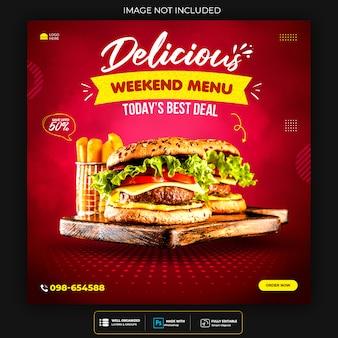 Promoción de menú de hamburguesas plantilla de banner de instagram de redes sociales