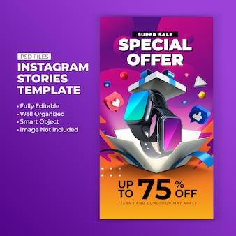 Promoción de oferta especial de súper venta para plantilla de diseño de historias de publicaciones de instagram