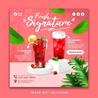 Promoción de plantilla de instagram de redes sociales de bebidas de fresa para cafetería y restaurante