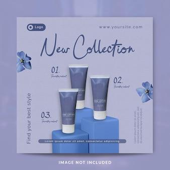 Promoción de productos de belleza, publicación en redes sociales o plantilla de banner
