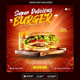 Promoción de redes sociales de alimentos y plantilla de diseño de publicación de banner de instagram