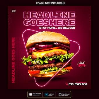 Promoción de redes sociales de alimentos y plantilla de diseño de publicación de banner de neón de instagram
