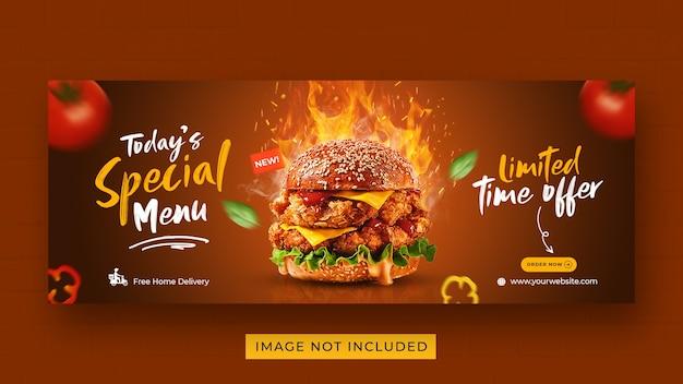 Promoción redes sociales facebook portada plantilla de banner de línea de tiempo